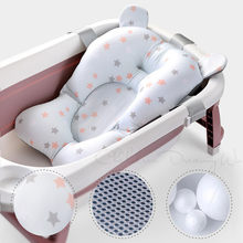 Baby Bath Seat Support Mat Foldable Baby Bath Tub Pad & Chair Newborn Bathtub Pillow Infant Anti-Slip Soft Comfort Body Cushion(China)