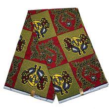 Высококачественная ткань из 100% хлопка 6 ярдов африканская