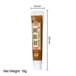Image 4 - 1pcs Remove Odor Antibacterial Cream Pussy Underarm Armpit Intimate Body Deodorant Pruritus Dermatitis Herbal Ointment P1062