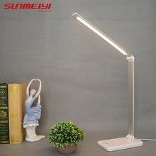 Светодиодные настольные лампы с беспроводной зарядкой приглушаемая