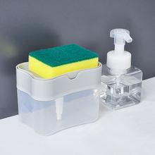 Pp мыла дозатор с держателем губки для очистки жидкого контейнер