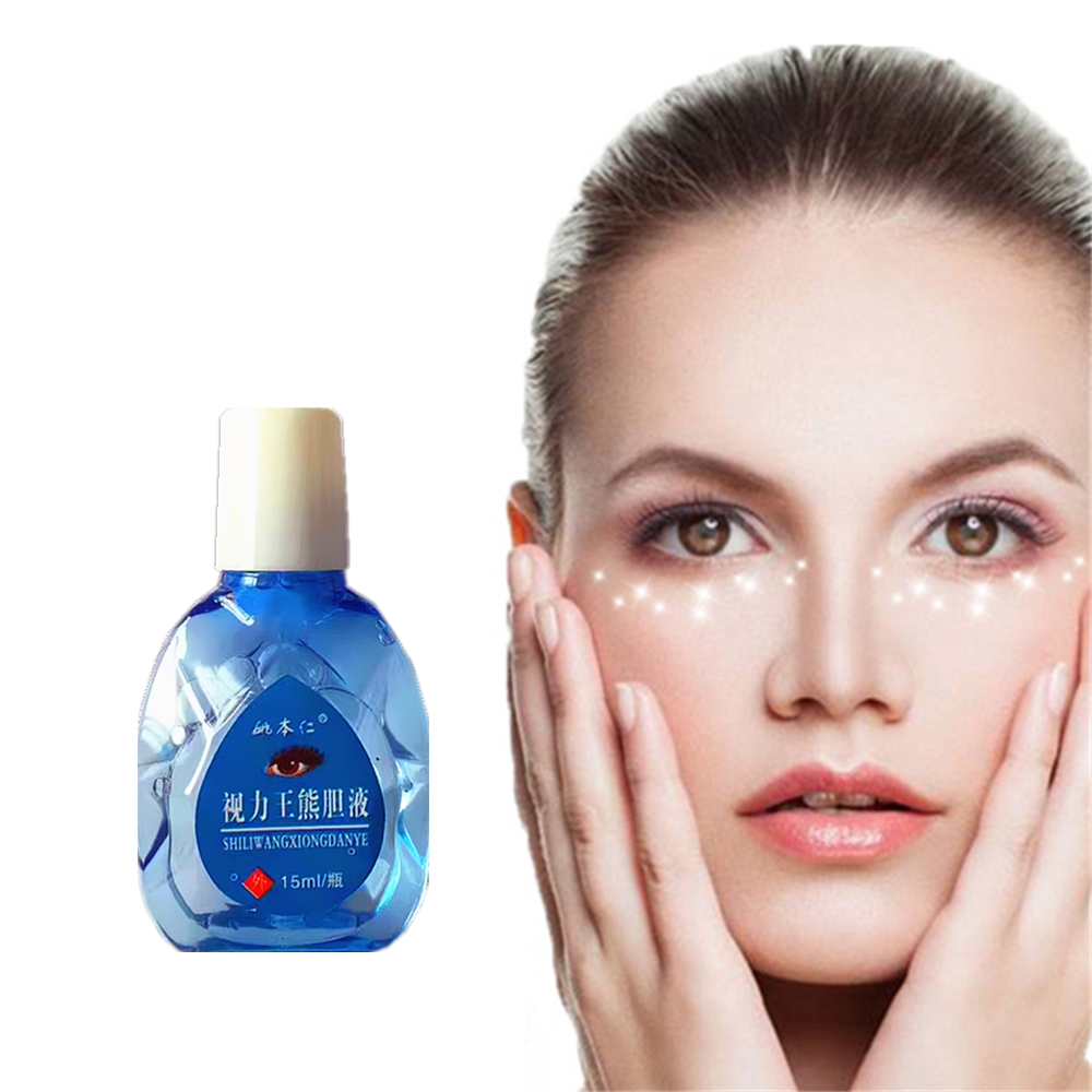 Improve Eye Vigor Collagen Crystal Eye Masks For Anti-aging,Anti-Puffiness,Dark Circle,Anti Wrinkle Mask,Eye Patches 15ml