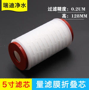 FILTER-MEMBRANE FOLDING-FILTER 5inch Micron Wine-Medicine Liquid-Special Brewing Food