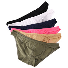 Brief Underwear Panties Silky Sexy Men's Translucent Ice Ultra-Thin Smooth Bottoms Cool