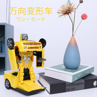 Transformation Toy Electric Universal Transformer with Sound And Light Automatic Transformation Car Robot