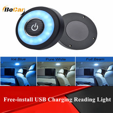 Universal Round Ceiling USB Charging Car Reading Light Lamp Dome Magnet Led Roof Double Faced Adhesive Tape