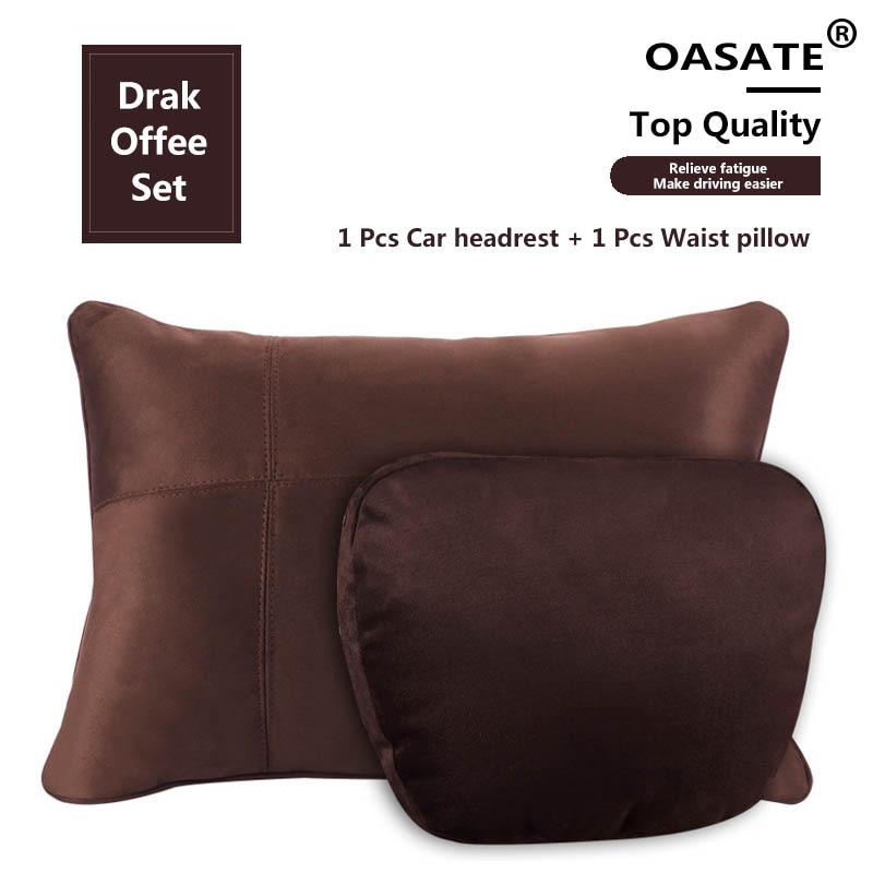 咖啡色腰枕