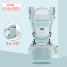 Baby's waist stool can be used to hold baby's waist stool. It can be used for both front and back to hold baby