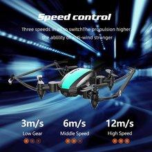 Микро Дрон один ключ возврат RC вертолет 2,4G 4CH Безголовый режим мини дроны Микро Карманный складной Дрон для детей