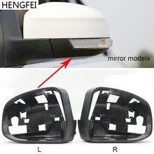 Accessoires de voiture cadre de miroir Hengfei pour Ford Focus 08 17