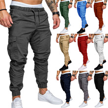 2021 fashion personality pants men's solid color casual tether elastic sports baggy pants men's street trend hip-hop trousers