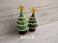 2019 100% hand knitted crochet cute Christmas tree doll wool woven accessories children's toys (finished products)