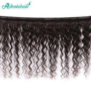 Mechones brasileños de onda profunda con cierre Frontal de encaje 13*4 Pre desplumado 3 mechones de cabello humano postizo Remy