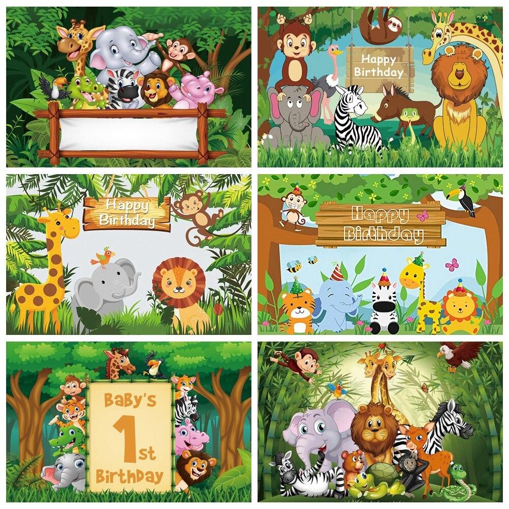 Cartoon Jungle Safari Birthday Party Baby Child Photozone Family Shoot Poster Photography Backdrop Photo Background Photo Studio