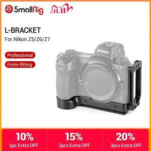 Image 1 - لوحة صغيرة بحامل L لكاميرا Nikon z5 /Z6 / Z7 Arca لوحة L قياسية سويسرية لوحة جانبية للتركيب ولوحة بيسبول 2258
