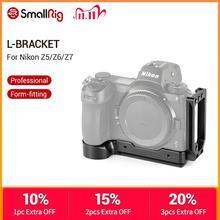 L образная пластина SmallRig для Nikon z5 /Z6/Z7, камера Arca Swiss, Стандартная L Пластина, монтажная боковая пластина и опорная пластина 2258