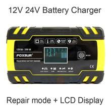 Car Motorcycle 12V 8A 24V 4A Pulse Repairing Battery Charger With Lcd Display Agm Gel Wet Lead Acid Battery Charger(China)