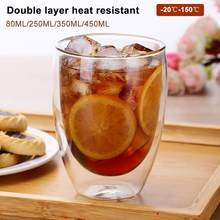 80/250/350/450ml Heat-resistant Glass Cup Double Insulation Tea Coffee Milk Mug Glass Drinking Cup Drinkware Bar Kitchen Tools(China)