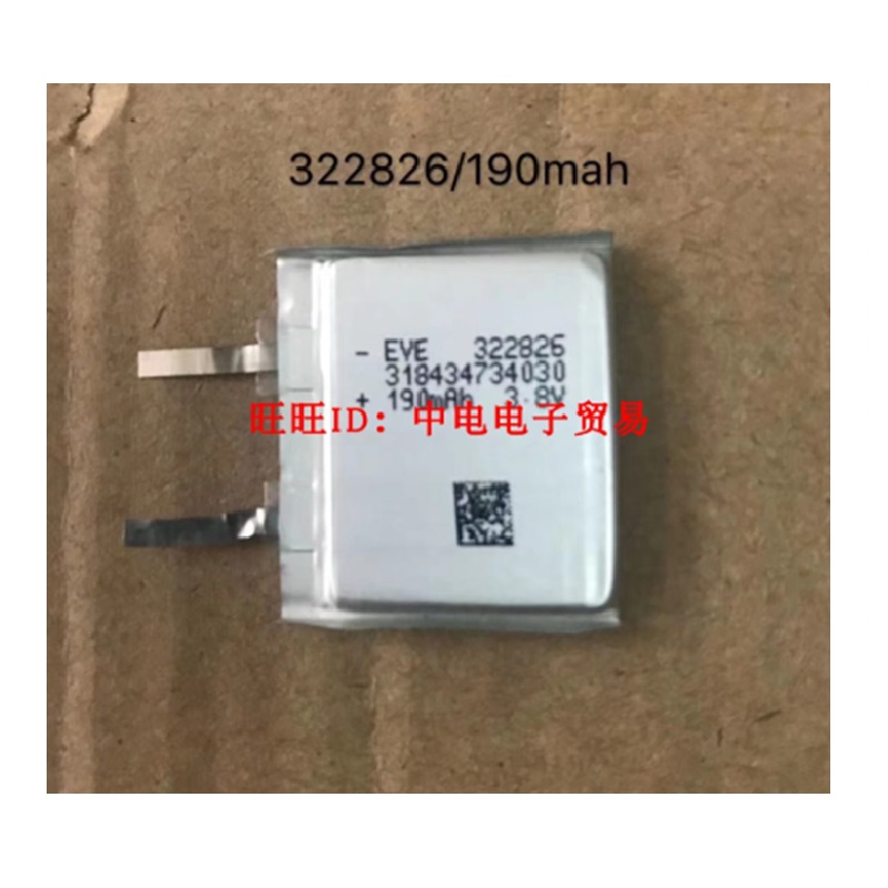 190mAh 3.8V Battery Core For POLAR M430 M400 GPS Sports Watch New Li-Polymer Rechargeable Accumulator Replacement+Track Code
