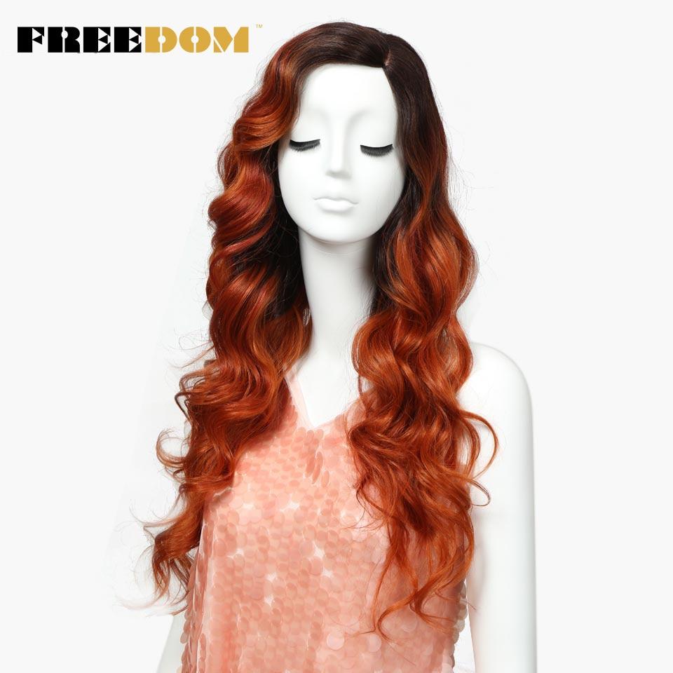 Özgürlük sentetik saç peruk kadınlar uzun 26 inç gevşek dalgalı dantel ön sentetik peruk siyah kadınlar için 2 renk parti peruk ücretsiz kargo