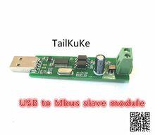 MBUS modülü USB MBUS modülü Slave modülü su sayacı