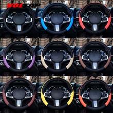 Кожаный разноцветный чехол на руль, украшения, автомобильные аксессуары, украшения, всесезонные, универсальные, 36 38 см, спортивные, Нескользящие