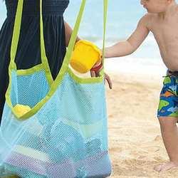 1 шт., детская Песочная сетка для игрушек, коллекция, большая пляжная Сетчатая Сумка для переноски, сумка для хранения, Пляжная игрушка