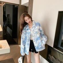 Женская и Мужская джинсовая куртка с цветными вставками