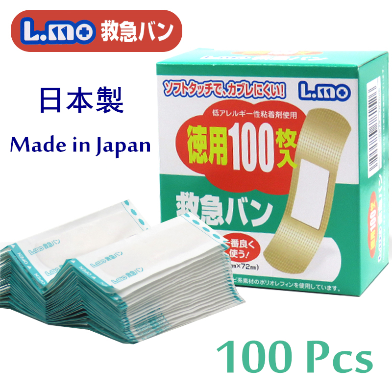 100Pcs Japanese Count Water Resistant Breathable Band-Aid Bandages Cute Cartoon Hemostasis Adhesive First Aid For Kids Children
