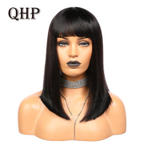 Brazilian Straight Full Machine Wigs With Bangs 10-16 Inches  Remy Human Hair Wigs