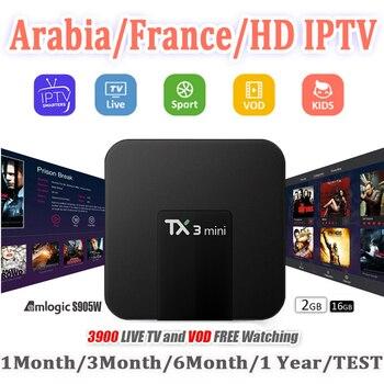 TX3 Mini Francia/Arabo/Europa/Germania IPTV 3900 + Canali In Diretta Vod Serie 3/6/ 12 mesi EPG HD FHD abbonamento IPTV 2GB 16GB