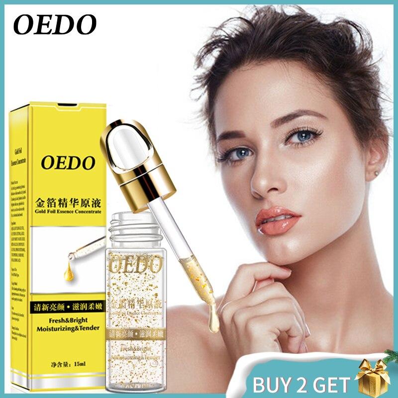 Skin Care Pure 24K Gold Essence Day Cream Anti Wrinkle Face Care Anti Aging Collagen Whitening Moisturizing Hyaluronic Acid 1PCS