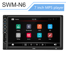 Autoradio Android HD 7 pouces, 2 Din, Bluetooth, lecteur multimédia MP5, carte Aux, prend en charge les GPS d'apple, Double Din