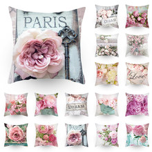 45x45cm 1 Flower Colorful Sofa Pillowcase Pink Cushion Cover Throw Pillow Case Home Sofa Bed Chair Decoration 17.72x 17.72inch(China)