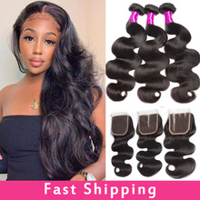 "Alibele Body Wave Bundles With Closure Brazilian Hair Weave Bundle With Closure 30 "" Wavy Human Hair 3 Bundles With Lace Closure"