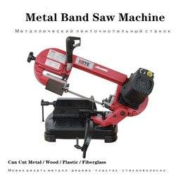 Ленточная пила для резки металла/ленточная Пильная машина/может поворачиваться под углом пильный станок/5 металлическая режущая машина дл...