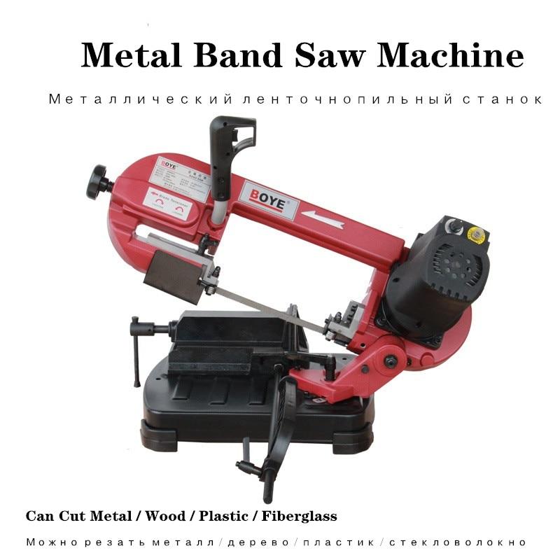 "Metal-Cutting Band Saw/ Band Sawing Machine/can Turn Angle Sawing Machine /5"" Metal Cutting Machine Wood Metal Plastic Cutting"