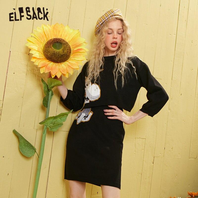 ELFSACK Black Graphic Print Knit Causal Matching Dress Sets 2020 Spring Elastic Waist Korean Ladies Two Piece Daily Dress Suits