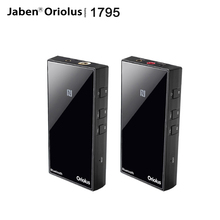 Jaben Oriolus 1795 התייחסות Qualcomm PCM1795 HiFi Bluetooth 5.0 מגבר AMP DAC 3. 5PRO/4.4mm פלט מאוזן CVC/NFC