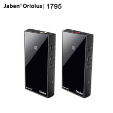 Jaben Oriolus 1795 Reference Qualcomm PCM1795 HiFi Bluetooth 5.0 Amplifier AMP DAC 3.5PRO/4.4mm Balanced Output CVC/NFC(China)