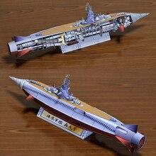 Сверхтонкая 3D бумажная модель DIY японской подводной лодки отпрыска