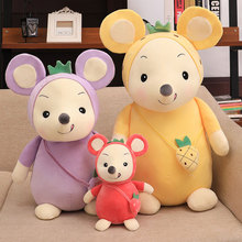 Cute Cartoon Fruits Mouse Plush Toy Stuffed Small Doll Toys Pillow Creative Children Girls Gift