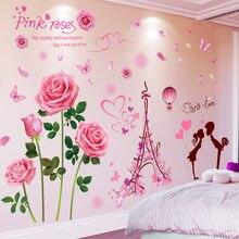 Настенные Стикеры для зданий в Парижской башне diy розы цветы