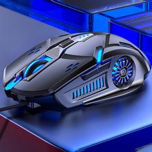 Nowa mysz do gier przewodowa mysz 6D 4-DPI mysz do gier RGB dla PUBG komputera mysz do laptopa do gier cheap centechia CN (pochodzenie) Przewodowy 150g 1600 Opto-elektroniczny Akumulator Dec-04 2020 Prawo Gaming Mouse Wired 7 Color Breathing