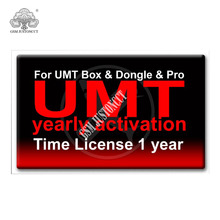 Ultimate Multi Tool UMT dongle / UMT box 1 Year Activation (renew)