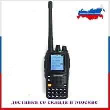 Wouxun KG UV9D Più WalkieTalkie Multi Fasce Per kg uv9dplus Wouxun Radio Stazione di 76 174/230 250/350 512/700 985MHz FM Ricetrasmettitore