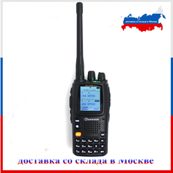 Wouxun KG-UV9D Plus WalkieTalkie Многодиапазонная Wouxun kg-uv9dplus радиостанция 76-174/230-250/350-512/700-985 МГц fm-приемопередатчик