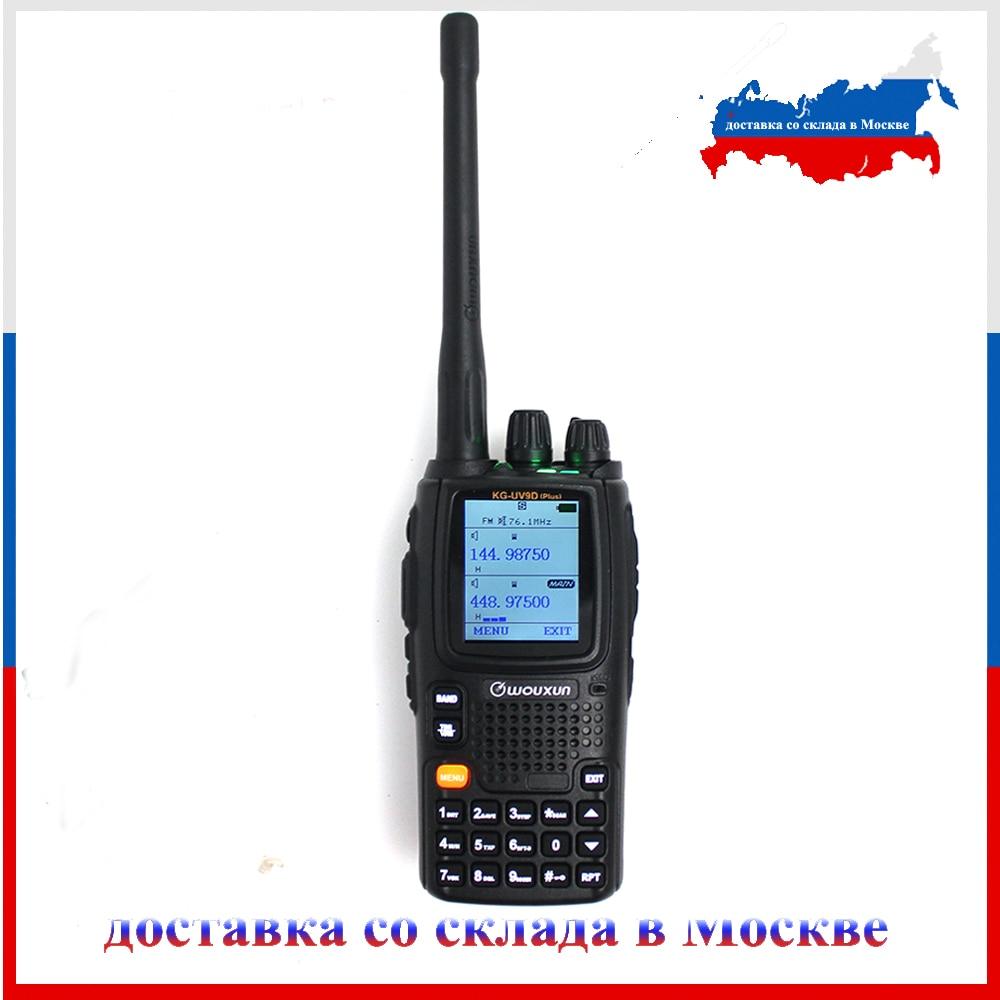 Wouxun KG-UV9D Plus WalkieTalkie Multi Bands Wouxun Kg-uv9dplus Radio Station 76-174/230-250/350-512/700-985MHz FM Transceiver