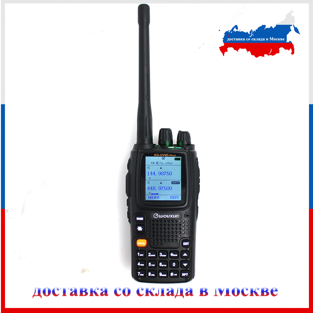 Wouxun KG-UV9D Plus WalkieTalkie Multi Bands Wouxun kg-uv9dplus Radio Station 76-174/230-250/350-512/700-985MHz FM Transceiver image