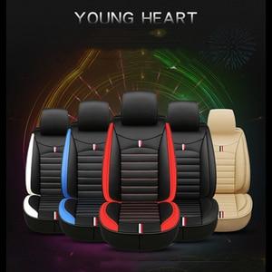 Image 4 - Car seat cover, four seasons universal cushion cover, 5 car cushion cover, car universal  HOZYAUSHKA
